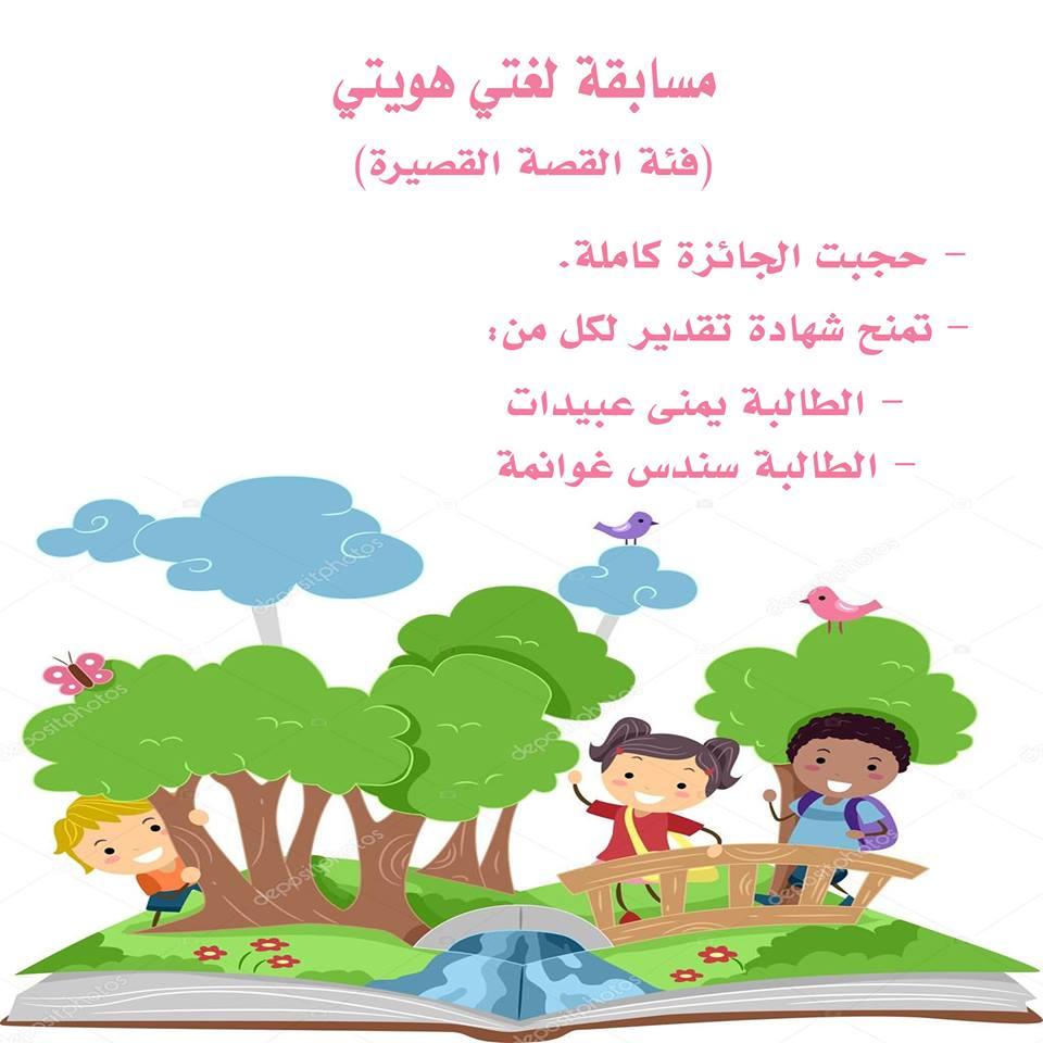 24991225_2023924564519576_4687395793622263973_n