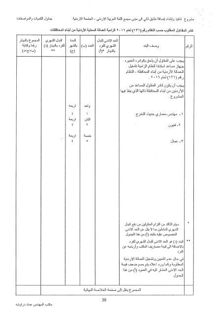 D9DEBA80-39A9-4D52-B1B2-C4C6F8822884